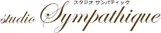 スタジオ サンパティック | Studio Sympathique